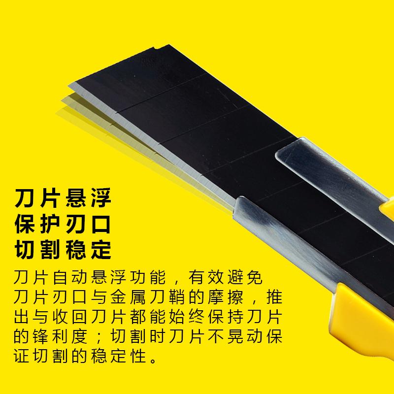 tajima田岛刀片美工刀工业用小刀日本小号壁纸刀架贴膜工具刀重型