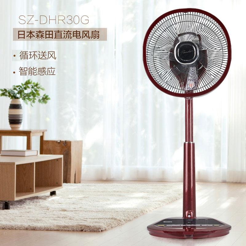 日本morita/森田電風扇落地扇人體感應智慧遙控定時直流電扇風扇