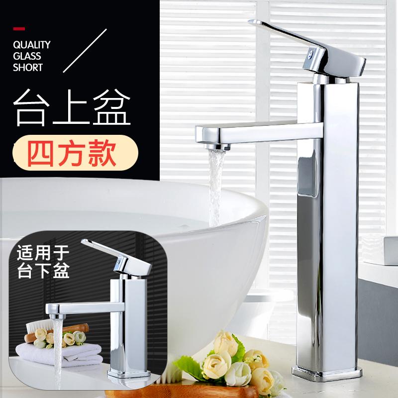 面盆水龙头冷热全铜阀芯单把洗脸盆洗手盆单孔台上盆浴室卫生间主图