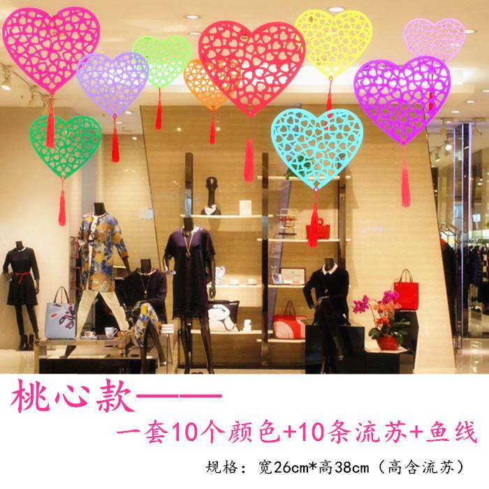 店庆开业装饰商场珠宝店面红色中国结挂件中秋节活动气氛布置用品