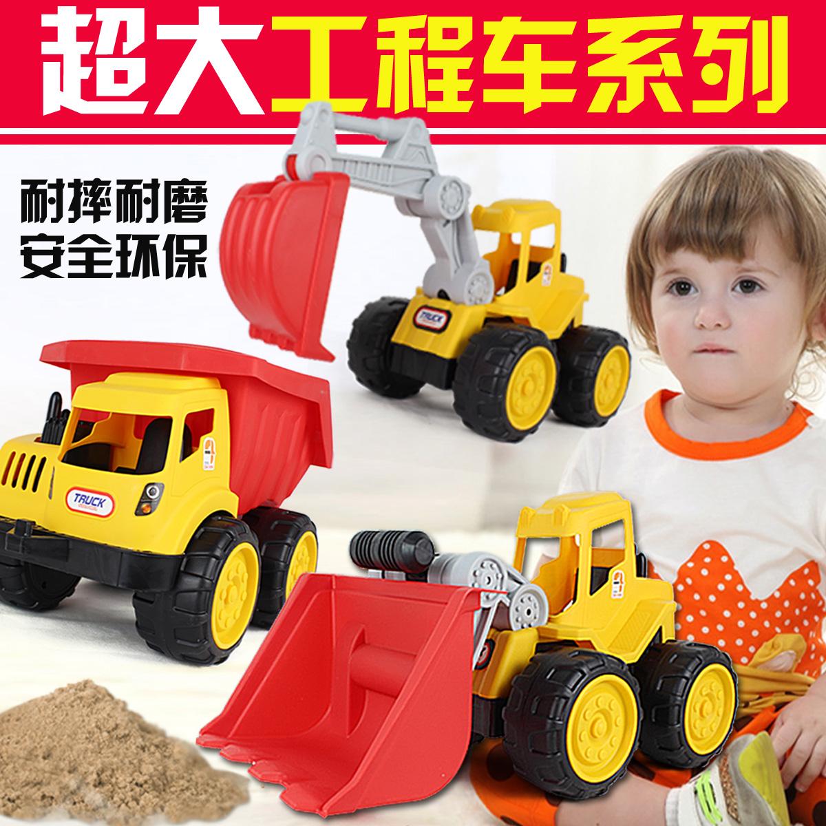 儿童工程车超大号挖掘机推土车套装耐摔男孩沙滩玩具玩沙玩雪铲子