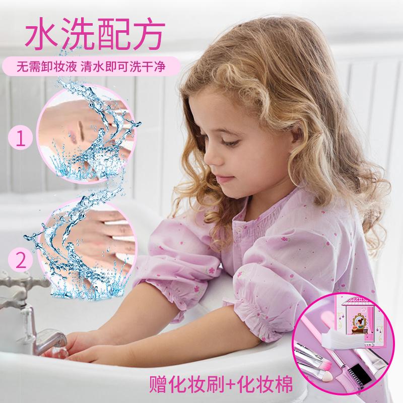 芭比化妆盒小孩的化妆品公主彩女孩玩具儿童化妆品套装无毒可水洗