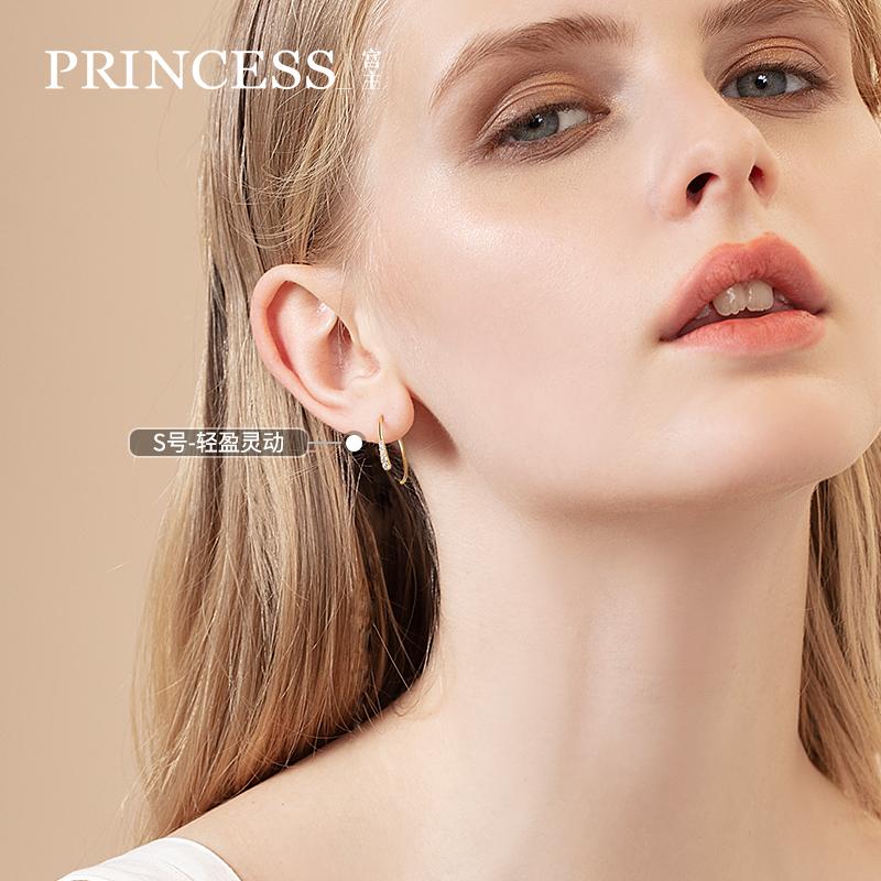 法式高级感银耳环 新款潮韩国气质网红半圈耳圈女纯银耳饰品  2019