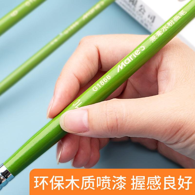 马利5支装特配马毛画笔 水粉水彩油画画笔长杆排笔 丙烯画笔初学者手绘颜料画笔成人美术生专用画笔套装