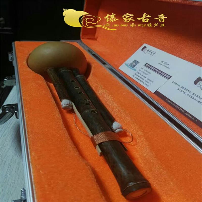 傣家古音 CB 云南原生态梁河纯手工制作珠子铜簧片葫芦丝专业演奏型