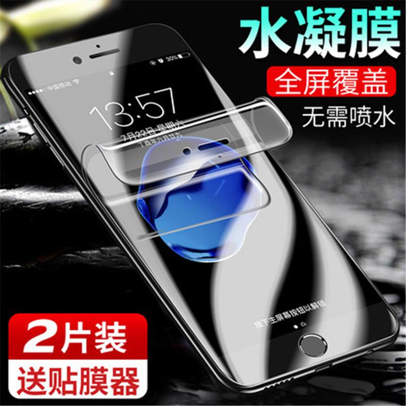 三星S7edge手機貼膜S8/S9plus全屏覆蓋S8plus奈米防爆膜S9+高清S7保護膜三星note8鋼化水凝膜Note9曲屏S9軟膜