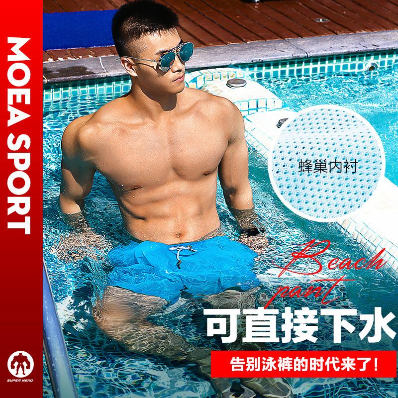 运动短裤男潮牌沙滩裤宽松速干休闲裤夏季裤子训练健身跑步三分裤