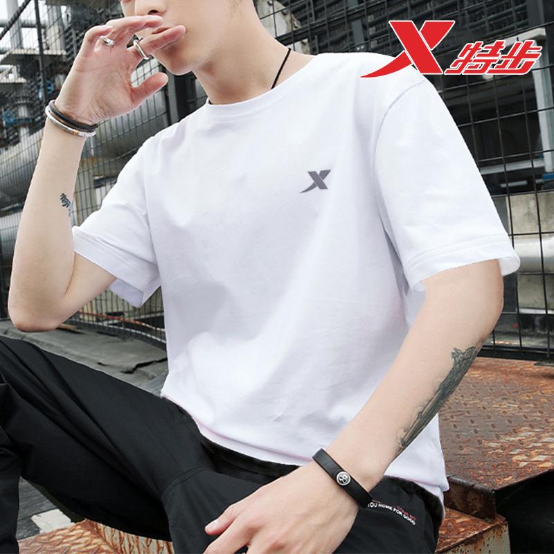 特步短袖t恤男白色夏季新款官方宽松速干半袖潮流旗舰店运动男装
