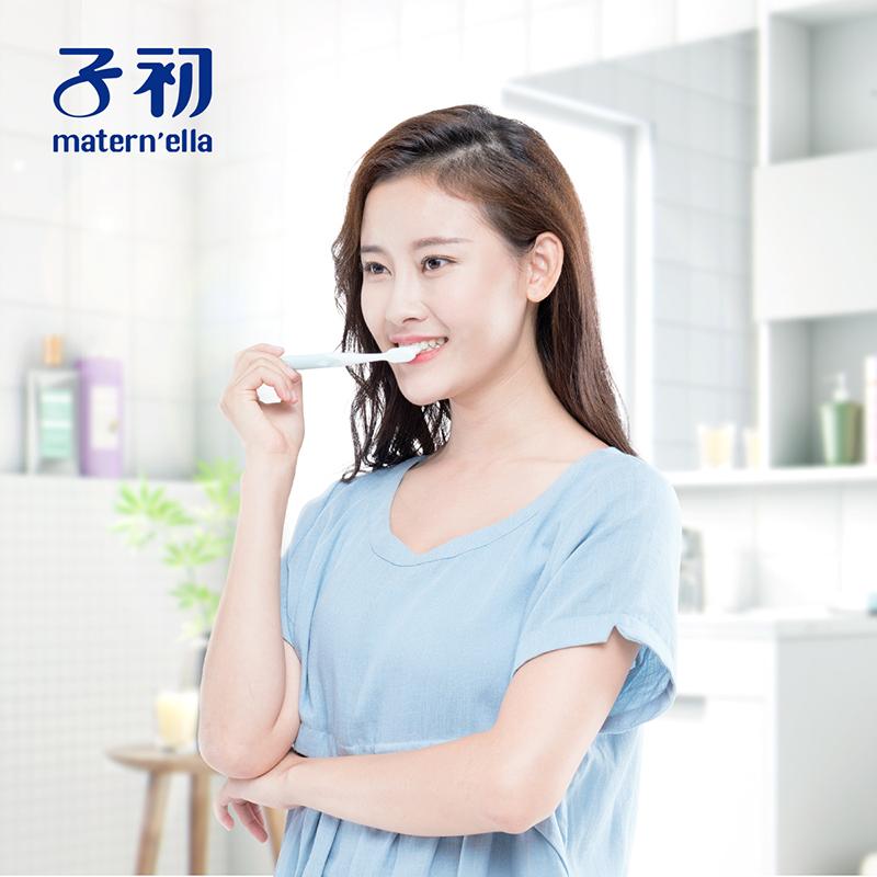 子初 万毛月子牙刷产妇专用怀孕期产后用品月子软毛牙刷粉色1支装