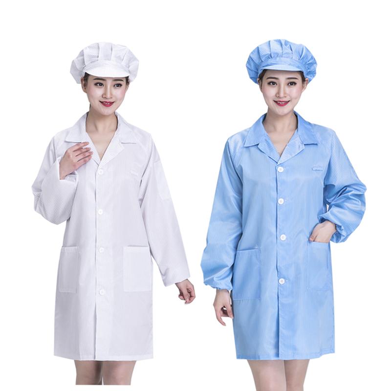 静电衣 无尘大褂长款工作服蓝色车间防护食品厂白色洁净粉色男女