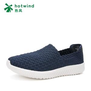 热风编织网鞋18夏新款透气休闲鞋男轻便一脚套舒适乐福鞋H46M8502