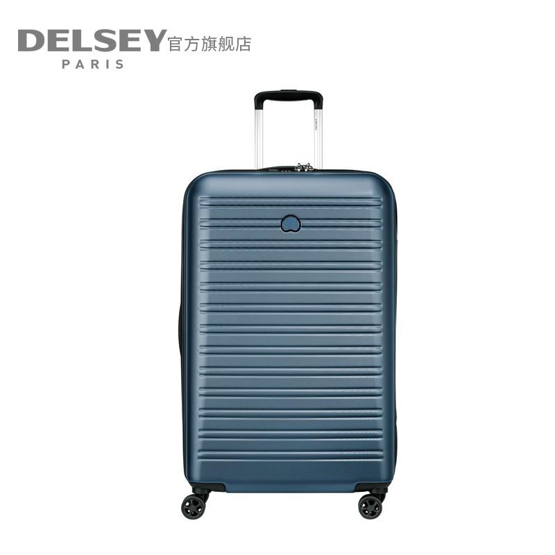 DELSEY法國大使拉桿箱20寸萬向輪行李箱24寸輕便旅行箱登機箱2058