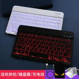 ipad wireless Bluetooth keyboard Apple pro 2019 2018 mini tablet Huawei millet M6 backlit keyboard 12.9 Android Microsoft win universal notebook external portable phone can be connected