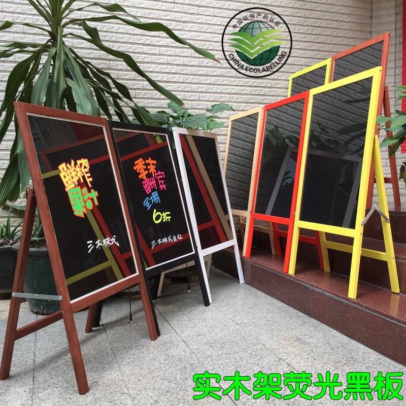 实木立式电子荧光板 发光写字板留言板LED手写广告展示牌小黑板屏