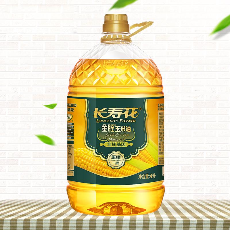 长寿花金胚玉米油4L非转基因物理压榨玉米食用油