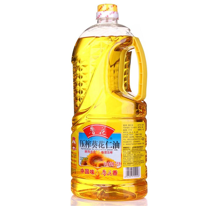 鲁花压榨葵花仁油2.5L食用油植物