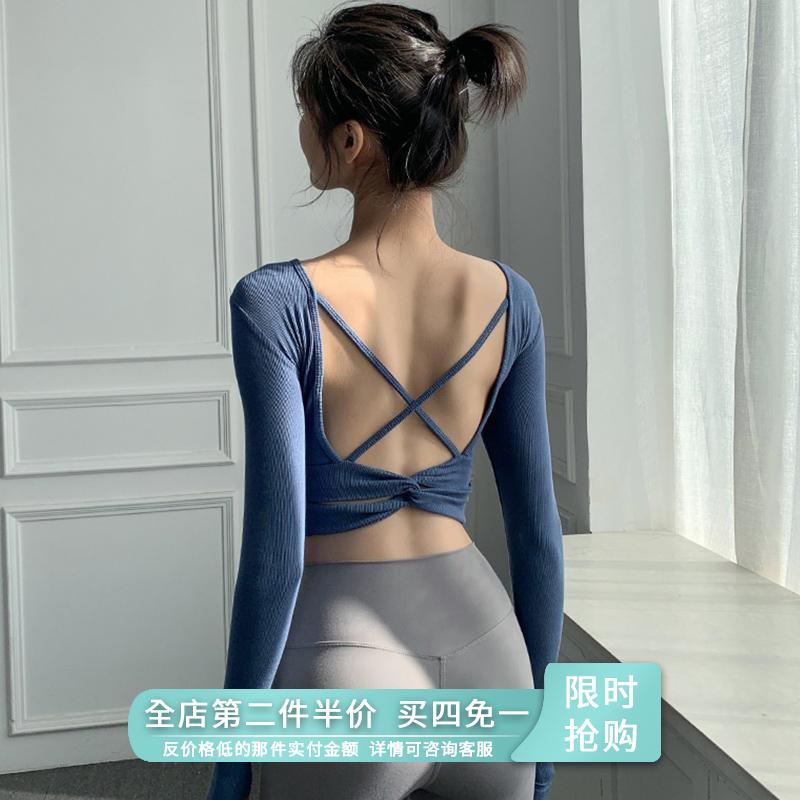 健身服女长袖紧身速干衣短款带胸垫运动上衣显瘦性感美背瑜伽服