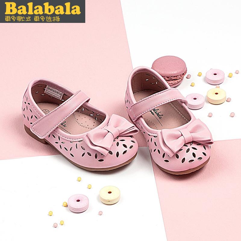 巴拉巴拉女幼童鞋子2018夏装新款女童公主鞋甜美儿童单鞋宝宝透气