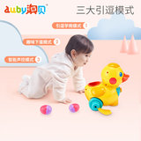 Duck Fun trees bear piles circle baby learning to crawl under the artifact O Pui baby learning to climb toddler toys educational