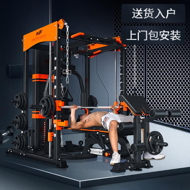 健身器材家用龙门架多功能深蹲飞鸟史密斯机器械套装组合综合训练