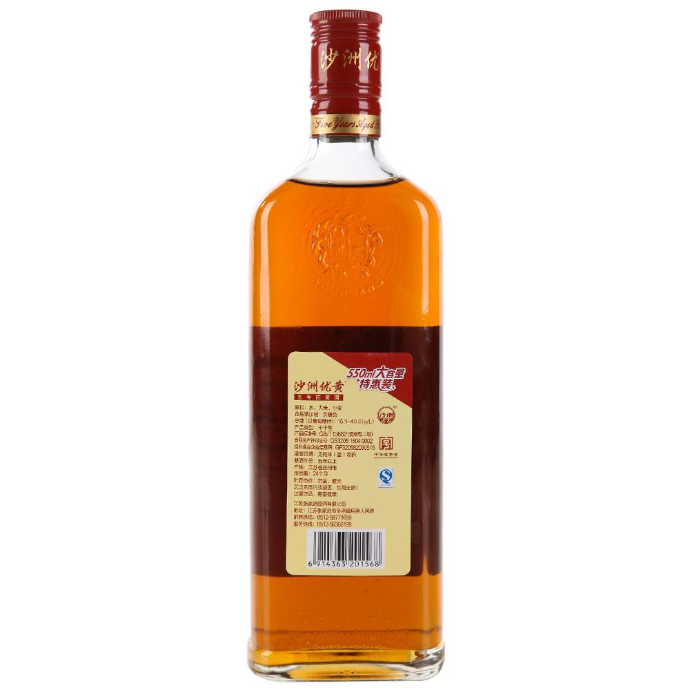 黄酒多省包邮 瓶整箱装 8 550ml 黄酒 1878 五年 1878 沙洲优黄
