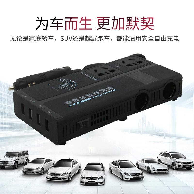 腾达通智能车载 逆变器12v转220v 货车24V通用多功能变充电转换器