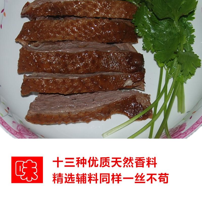 潮汕特产卤鹅 正宗苏南鹅肉500克 当天制作真空美食 澄海狮头鹅