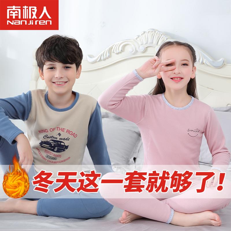 南极人儿童保暖内衣套装冬季男童女童加绒加厚秋衣秋裤中大童男孩