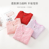 You Lebei girls wear autumn and winter Korean version Baby baby cardigan 2-3-5 years old plus velvet windbreaker jacket shirt tide