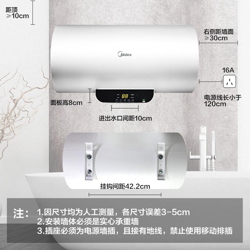 美的60升储水式速热电热水器电家用卫生间洗澡器小型即热式50升