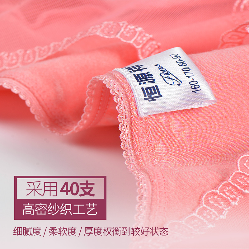 恒源祥保暖内衣女士薄款冬季塑身美体内衣秋衣秋裤紧身棉毛衫套装