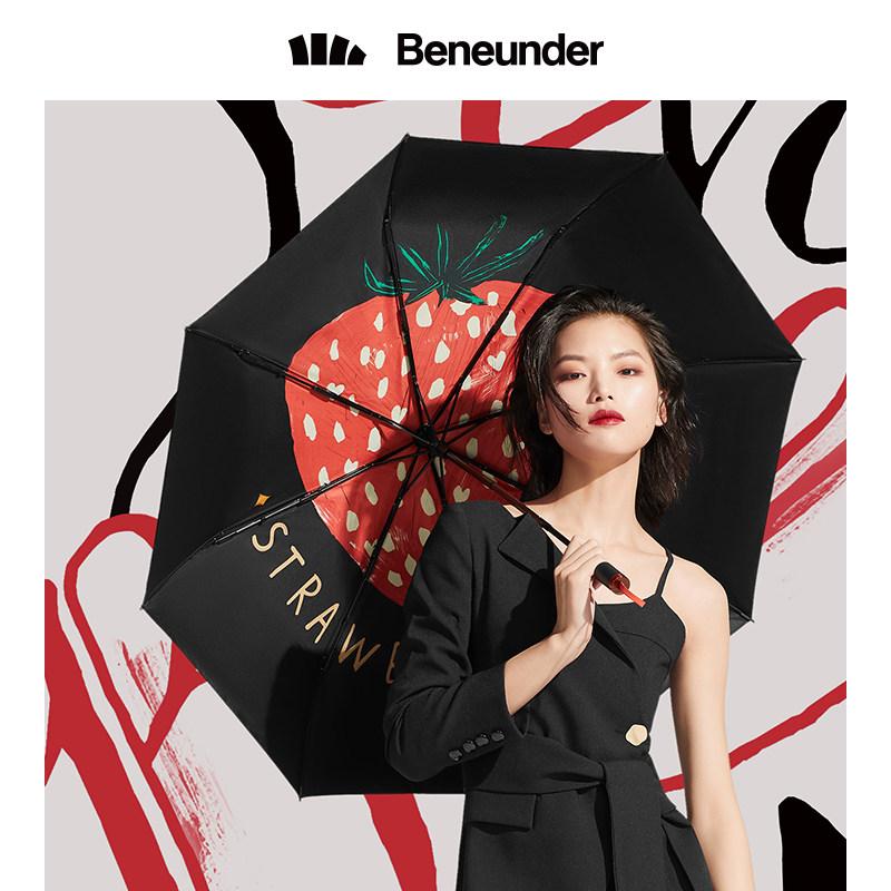 蕉下乐玩太阳伞晴雨两用六折扁伞迷你遮阳伞防紫外线女黑胶防晒伞