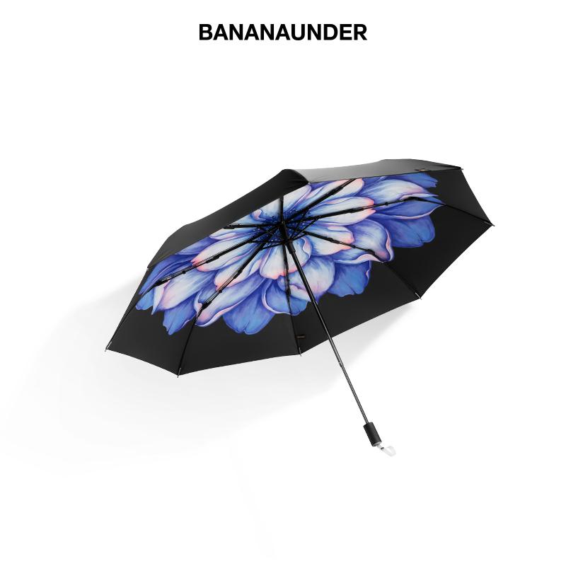 BANANAUNDER蕉下莲町太阳伞防晒防紫外线雨伞女晴雨两用遮阳伞