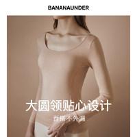 BANANAUNDER蕉下保暖内衣女美体上衣秋衣肉色内穿低领德绒打底衫 (¥89(券后))