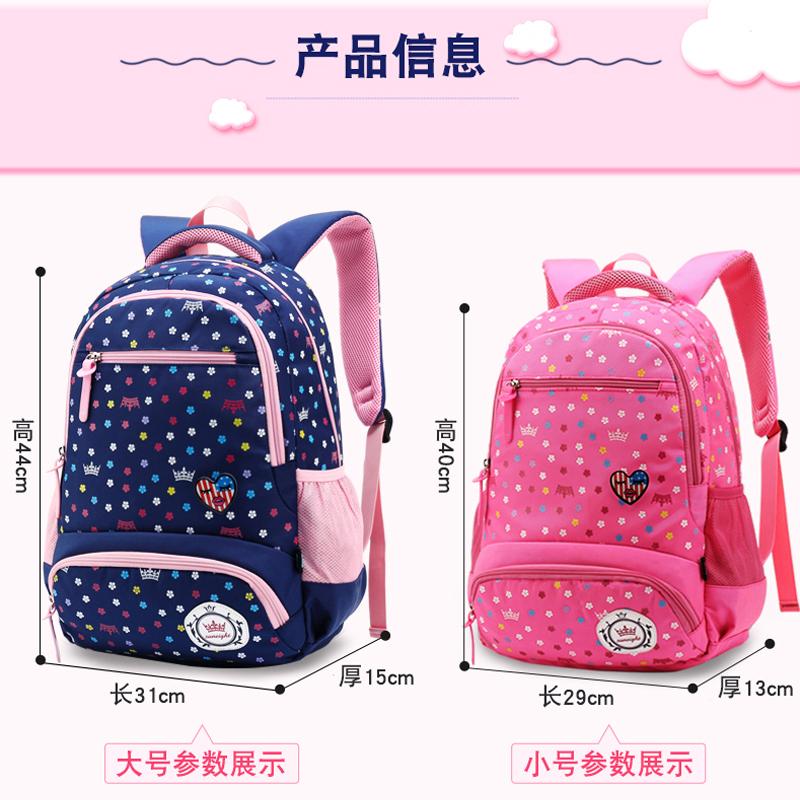 女童书包小学1-3年级超轻女生书包小学生4-6年级女孩韩版公主书包
