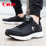 Jordan sports shoes men winter leather breathable mesh casual jogging broken code clearance genuine brand men's red