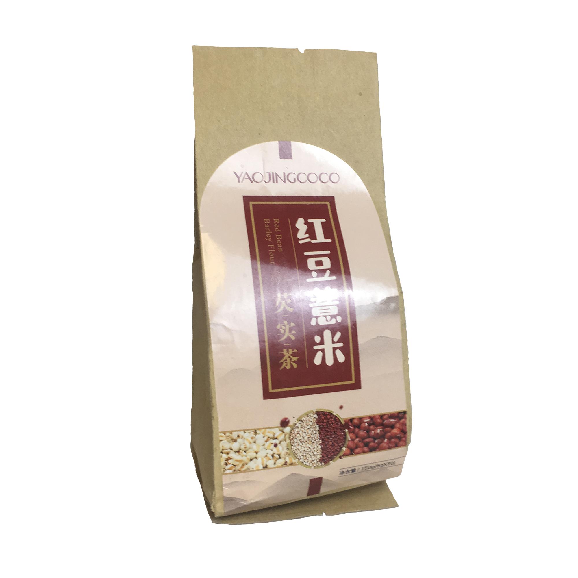 妖精可可红豆薏米茶养生茶去湿气去脂调理养生修正养颜