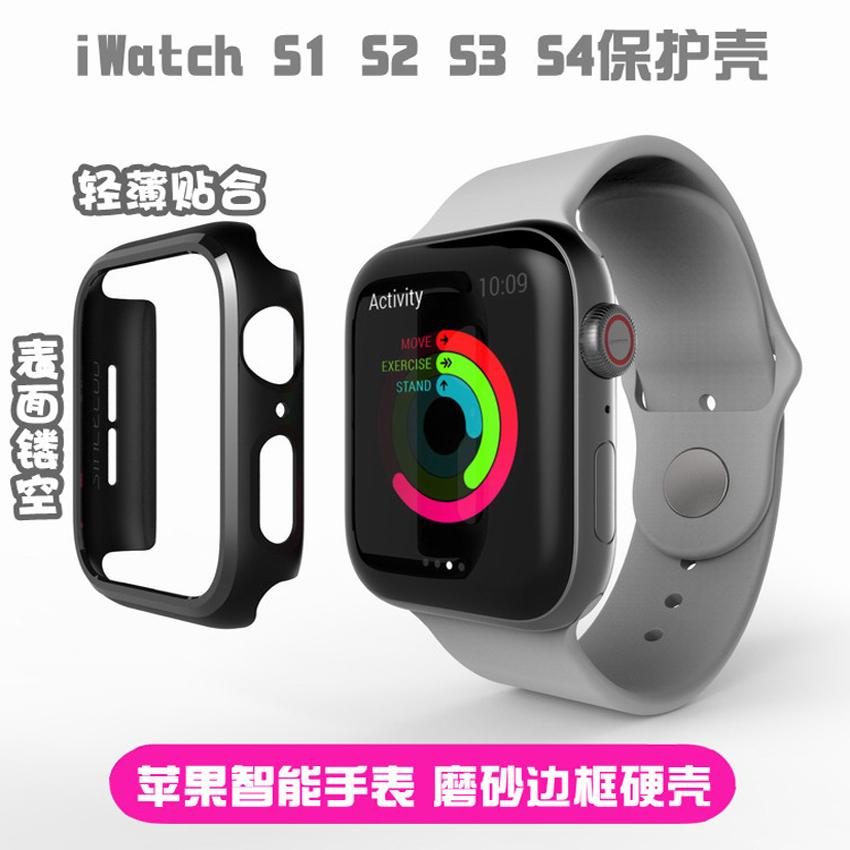 Apple Watch series4蘋果手錶保護套s3/s2/s1防摔輕薄男女黑色全包邊框4代防摔磨砂硬殼44mm/42mm/38mm/40mm