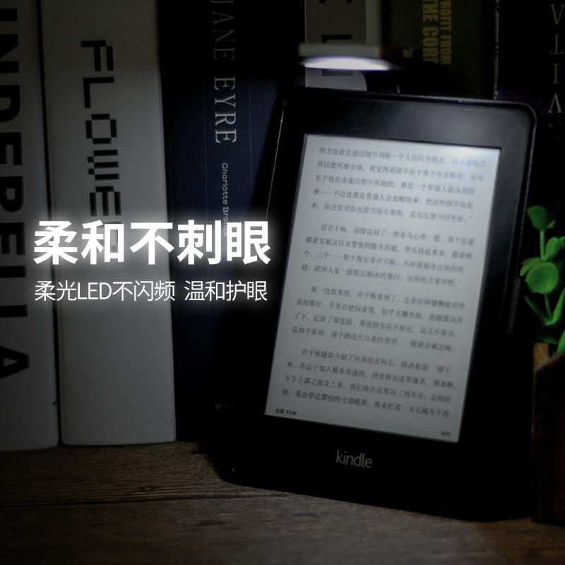 SLSEE kindle阅读灯LED夜读灯电子书入门版夜间读书书签USB可充电迷你便携折叠夹子宿舍床上床头499平板558灯
