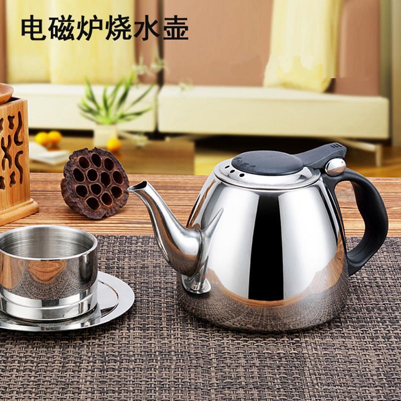 1.2升電磁爐專用燒水壺茶具平底小水壺不鏽鋼茶壺家用餐廳茶水壺