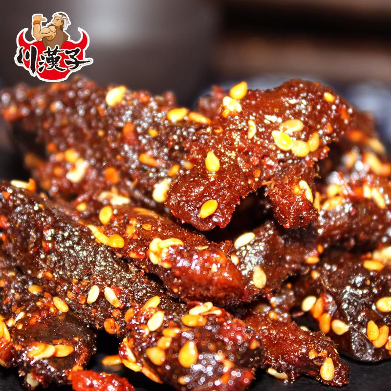 川汉子泡椒麻辣味牛肉干50g*6袋四川特产成都美食小吃零食吃货
