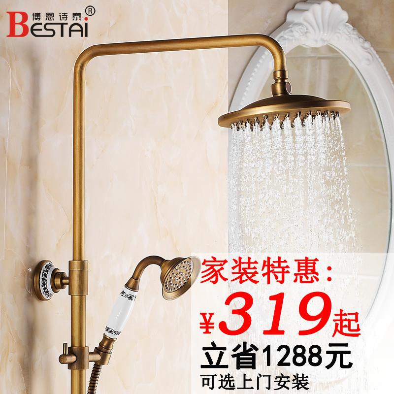 淋浴花洒套装浴室淋浴冷热水龙头下水 欧式复古全铜花洒 仿古花洒