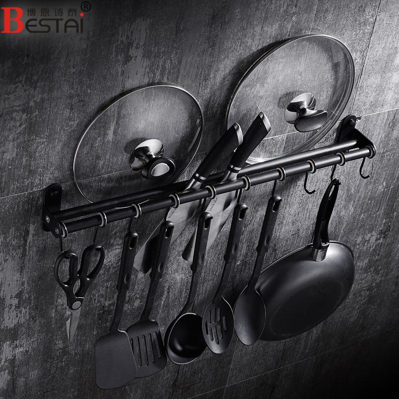 不锈钢黑色厨房置物架厨具五金厨卫挂钩挂件挂架挂杆免打孔壁 304