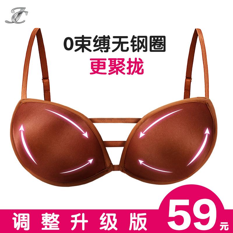 2019佳成JC拉丁舞成人女無鋼圈專用內衣文胸一字帶胸墊美背胸罩
