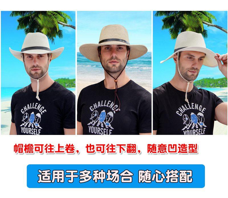 遮阳帽男潮夏季可折叠太阳帽牛仔帽 大檐草帽男 出游户外防晒帽男