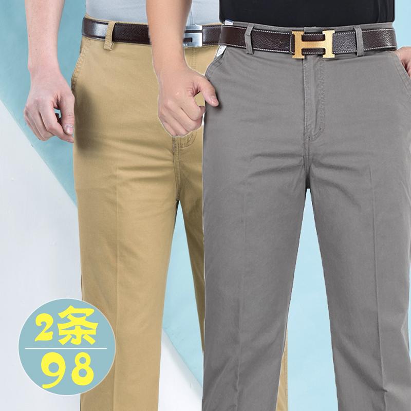 全棉免烫夏季薄款中年休闲裤春夏高腰中老年直筒宽松长裤纯棉男裤