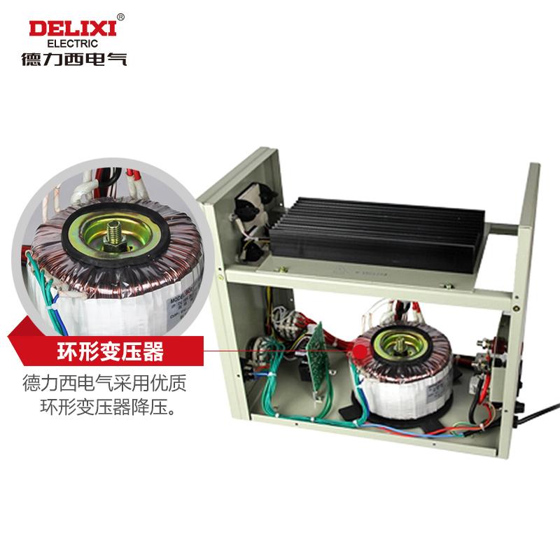 全自动充电机 全智能铜汽车船舶电瓶充电器6-24V/30A充电机