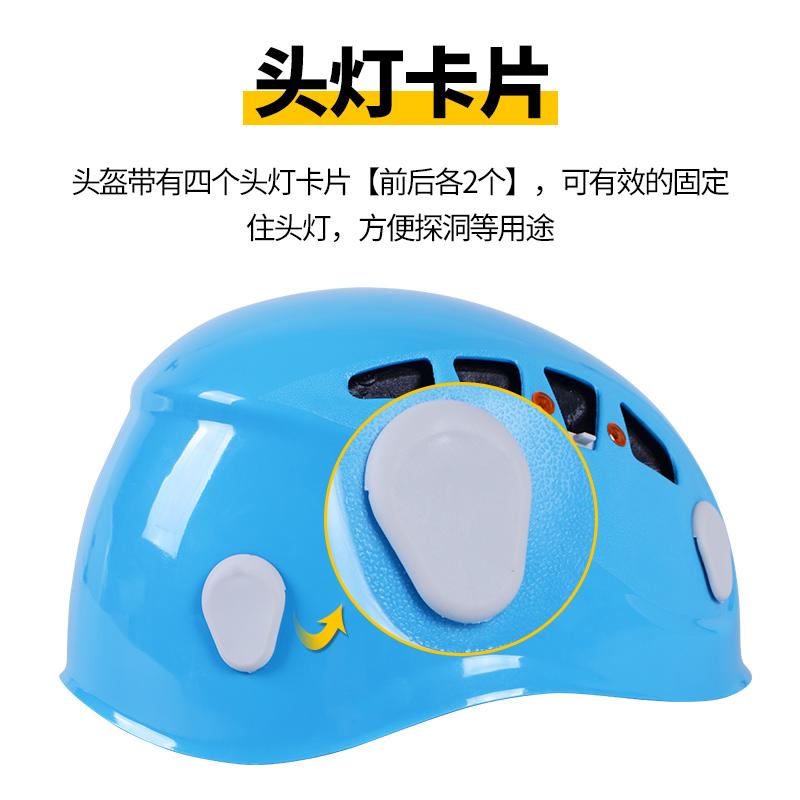 阿尔纳斯户外攀岩头盔运动登山速降工业安全帽探洞消防救援装备