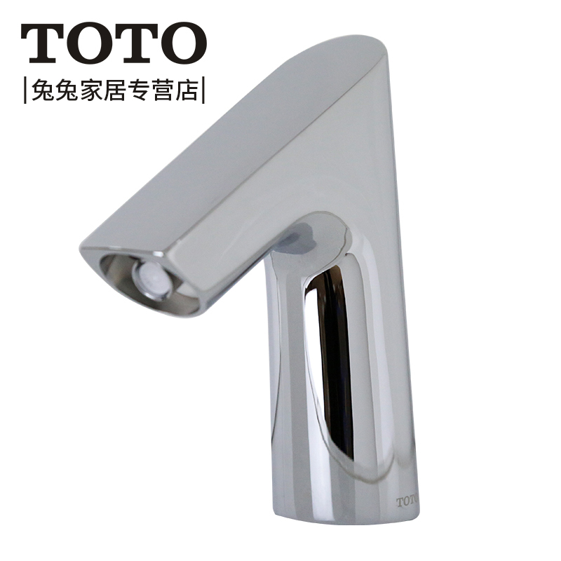 TOTO自动感应式水龙头  DLE110AN/DLE110A1N/DLE105AN/DLE117AN