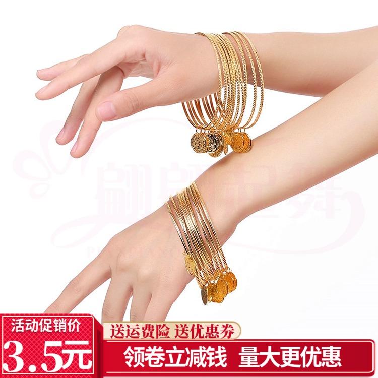 特價肚舞蹈配飾 印度舞演出服飾品 新款肚皮舞配飾首飾手鍊/手環